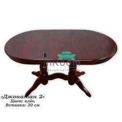 Стол обеденный Джонатан-2