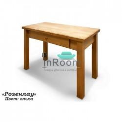 Стол обеденный Розенлау