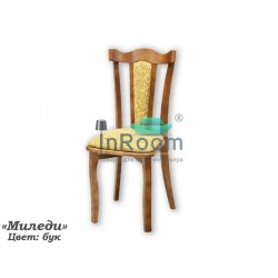 Кухонный стул Миледи