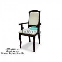 Кухонный стул Шерлок
