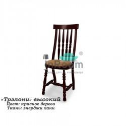 Кухонный стул Трэлони высокий