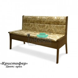 Кухонный диван Кристофер