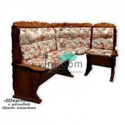 Угловой кухонный диван Шерлок с резьбой